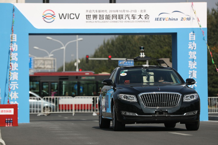 The First Outdoor Autonomous Driving Demonstration at IEEVChina2018_GIMC